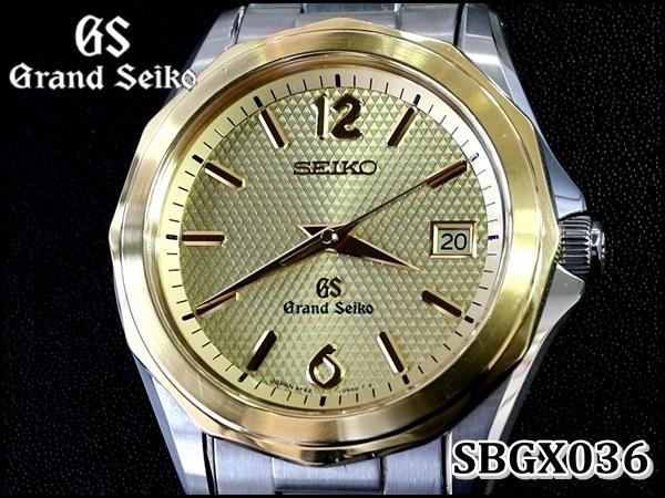 GS グランドセイコー SBGX036