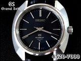 GS グランドセイコー 4520-7000