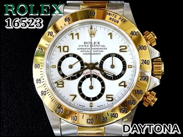 ROLEX 16523