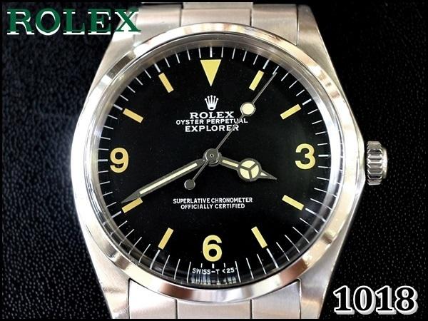 ROLEX 1018