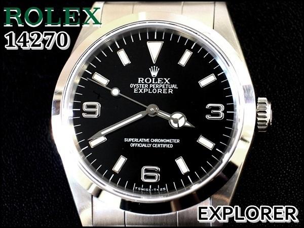 ROLEX 14270
