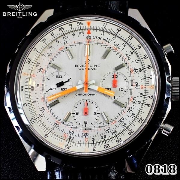 ブライトリング 0818