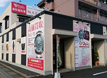 マルシェ 萩原店