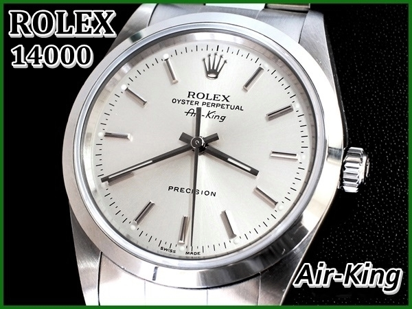 ROLEX 14000