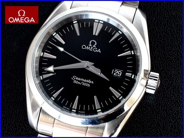 OMRGA 2517.50