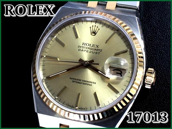 ROLEX 17013
