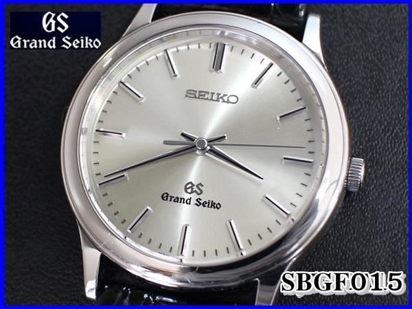 GS SBGF015