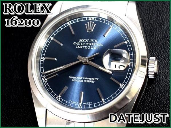 ROLEX 16200