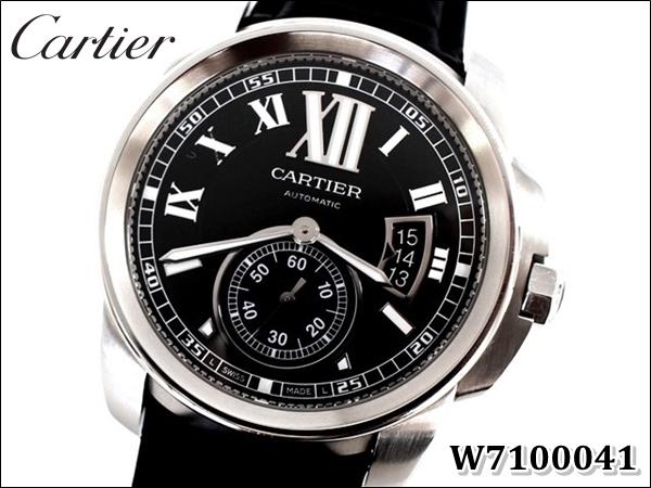 カルティエ W7100041