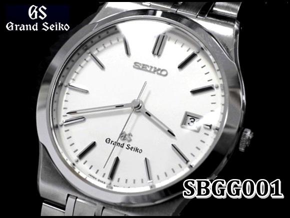 GS SBGG001