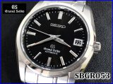 GS SBGR023