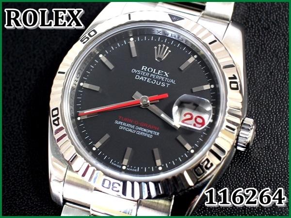 ROLEX_ターノグラフ_116264