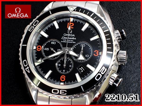 OMEGA 2210.51
