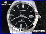 SEIKO SBGX061
