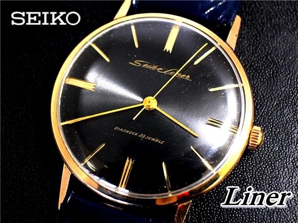 SEIKO JI4069