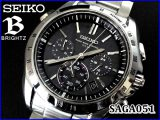 SEIKO SAGA051