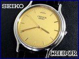SEIKO GCAR051