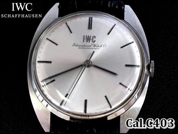 IWC Cal.C403