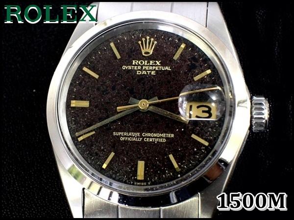 ROLEX 1500M