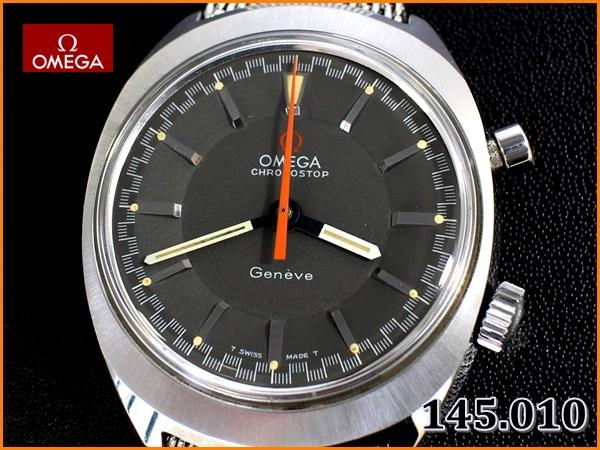 OMEGA 145.010