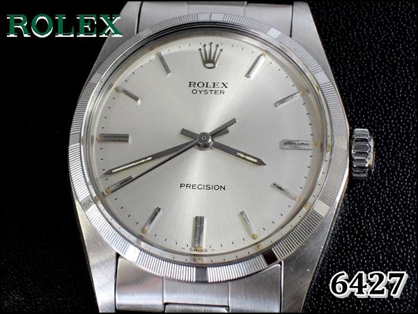 ROLEX 6427