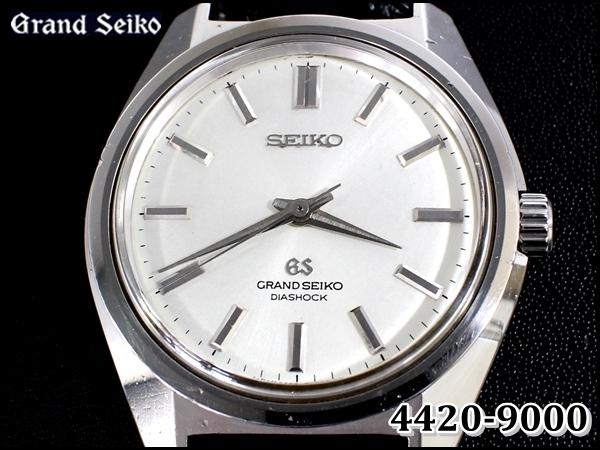 GS 4420-9000