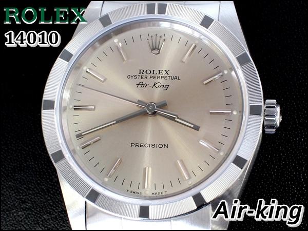 ROLEX 14010