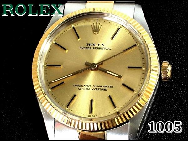 ROLEX 1005