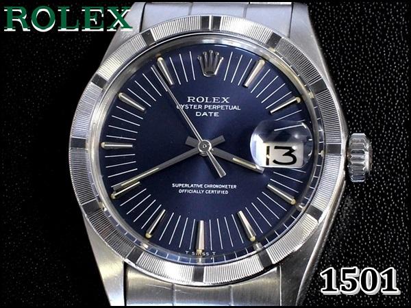 ROLEX 1501