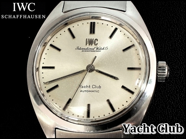 IWC 845B