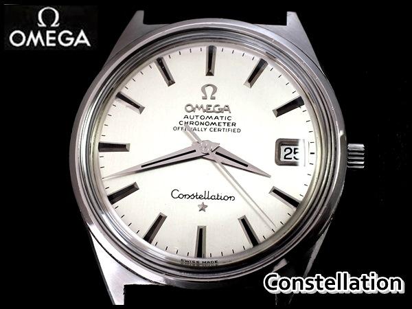 OMEGA オメガ 168.015