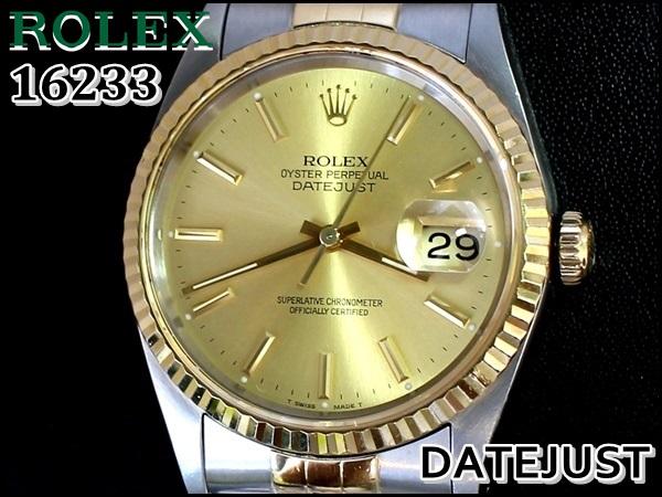 ROLEX16233