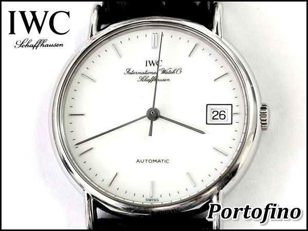 IWC 3513