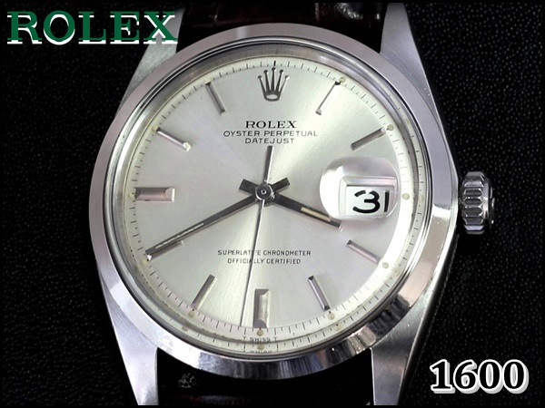 ROLEX 1600