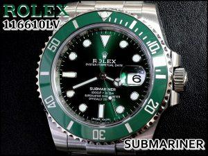 ROLEX 116610