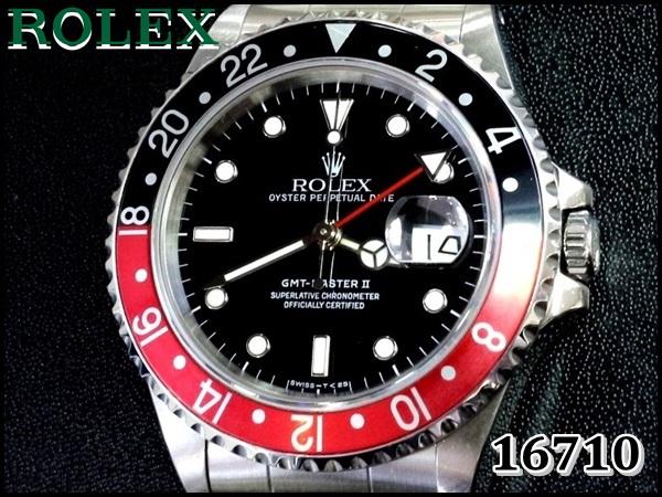 ROLEX 16710
