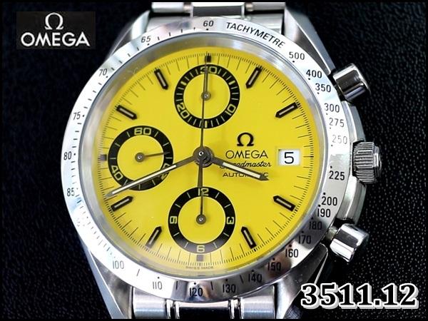 OMEGA オメガ 3511.12