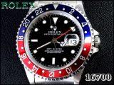 ROLEX 16700