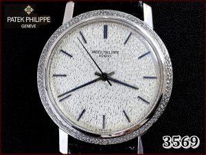 パテックフィリップ 3569