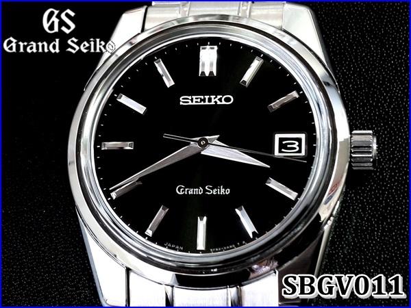 GS SBGV011 57
