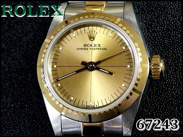 ROLEX 67243