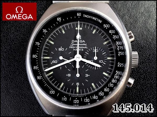 OMEGA オメガ 145.014