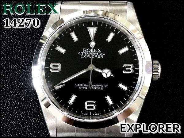 ROLEX 14270◆日ロレOH・エクスプローラーⅠ【A番】EXPLORERⅠ